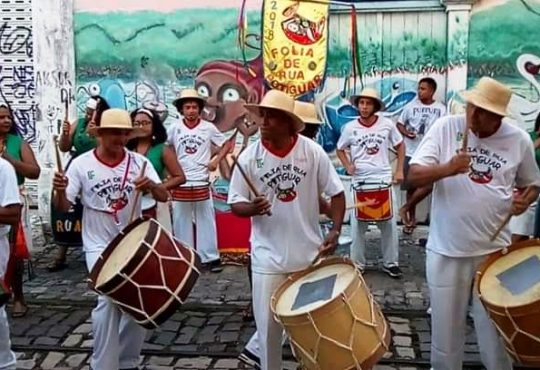 Cultura afro-brasileira na programação da Cidade da Criança neste FDS