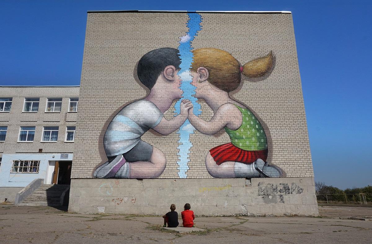 Inarteurbana - Seth Mural